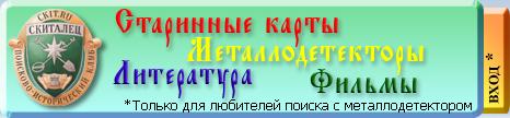 Перейти на сайт www.ckit.ru